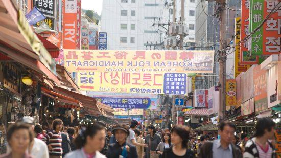 Namdaemun Market in Seoul citycentre